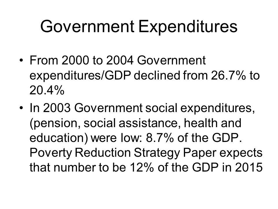 Feasible ways of increasing government expenditures on pro- poor economic policies 1) Increasing government budget deficits 2) Increasing tax revenues