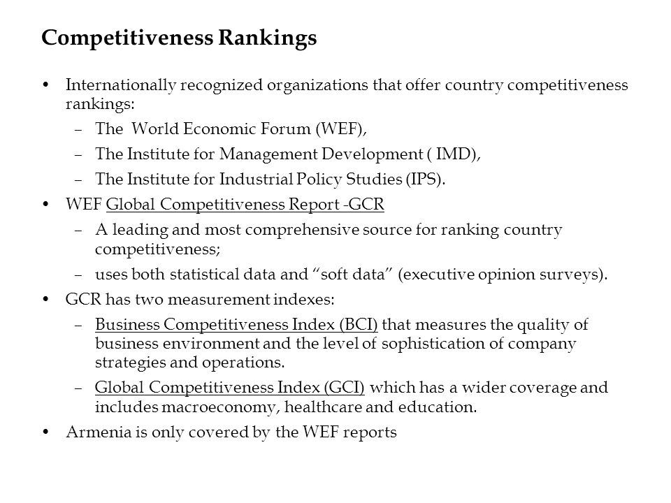 Presentation Highlights NATIONAL COMPETITIVENESS REPORT THE CHALLENGE OF COMPETITIVENESS ARMENIAS COMPETITIVENESS SCORECARD CURRENT ECONOMIC PERFORMANCE OF ARMENIA DRIVING FORCES BEHIND THE PERFORMANCE TOWARDS A COMPETITIVE ECONOMY