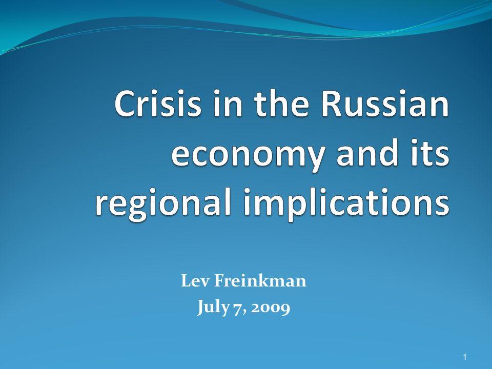 Lev Freinkman July 7, 2009 1