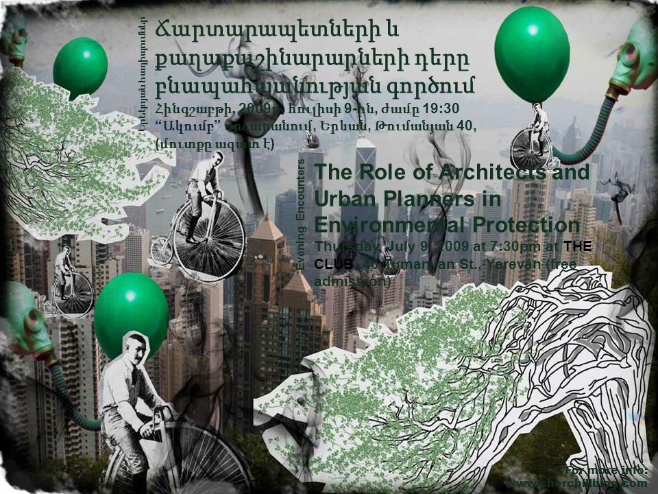 The Role of Architects and Urban Planners in Environmental Protection Thursday, July 9, 2009 at 7:30pm at THE CLUB, 40 Tumanyan St., Yerevan (free adm