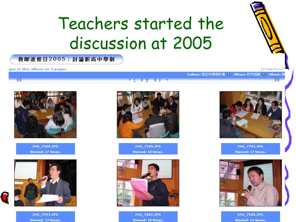 Teachers started the discussion at 2005
