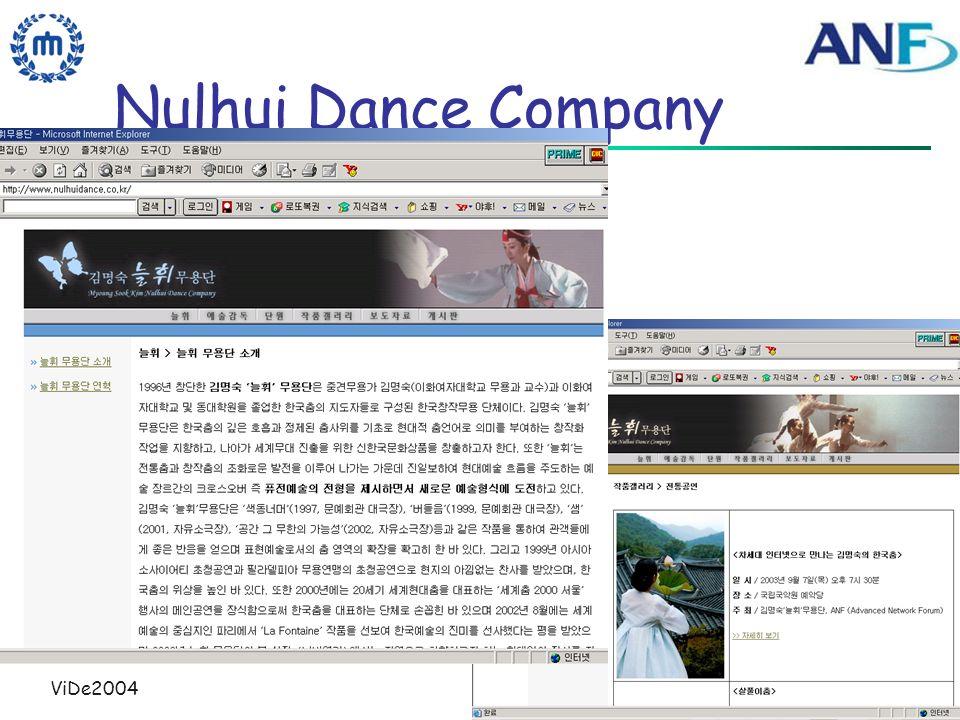 ViDe200414 Nulhui Dance Company