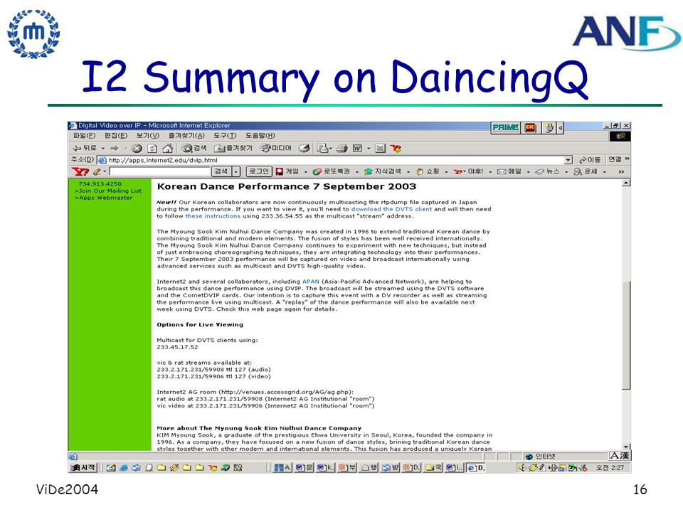ViDe200416 I2 Summary on DaincingQ