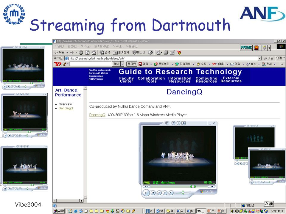 ViDe200417 Streaming from Dartmouth