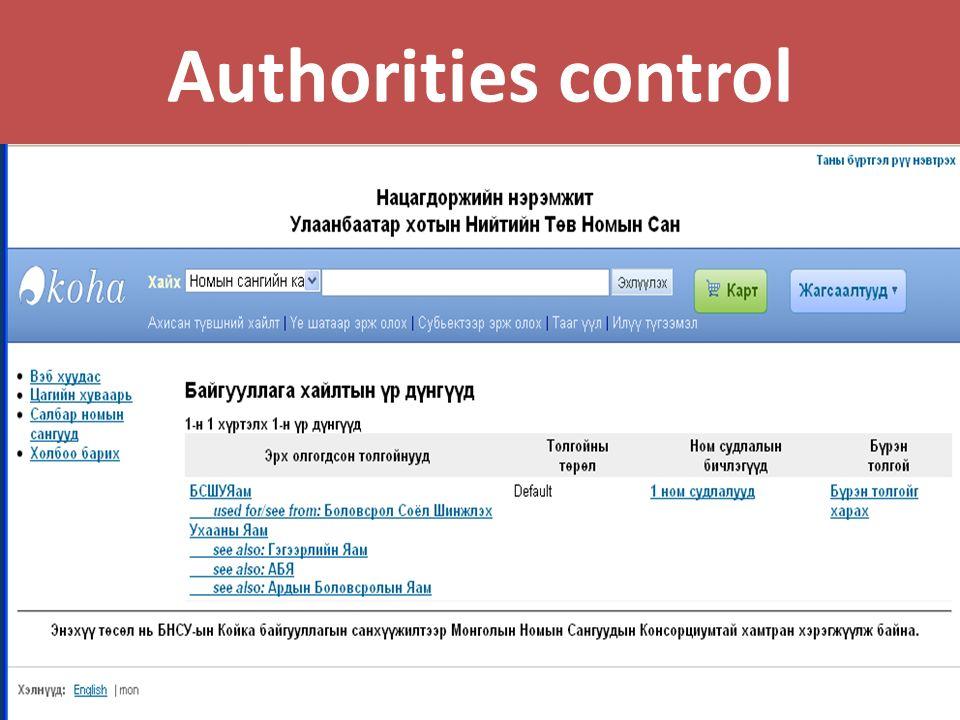 Authorities control