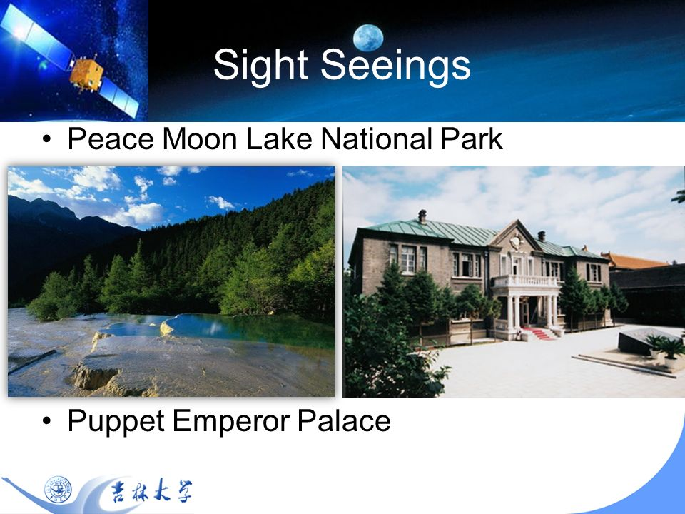 Sight Seeings Peace Moon Lake National Park Puppet Emperor Palace