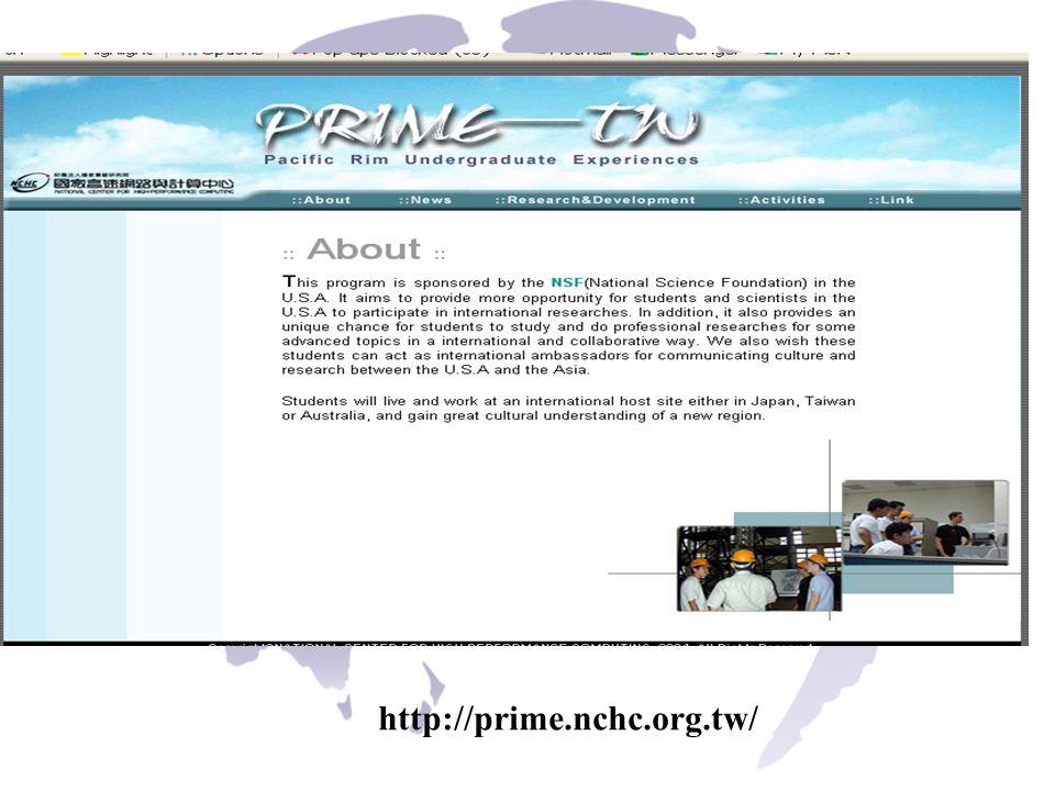 PRIME - TW http://prime.nchc.org.tw/