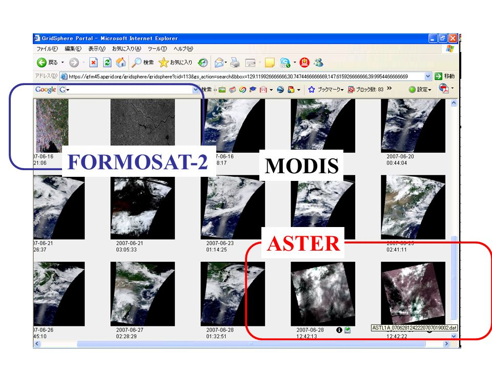 SIMS – Search Results MODIS FORMOSAT-2 ASTER
