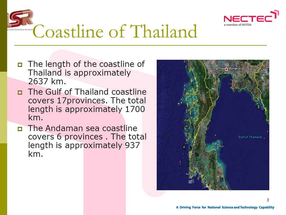 4 Statements of The Problem Coastal erosion in the Gulf of Thailand coastline is about 376 km (14.26 % of total shoreline of Thailand).