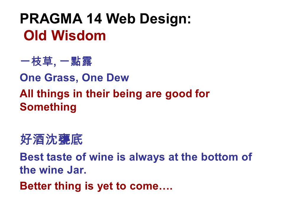 , One Grass, One Dew All things in their being are good for Something Best taste of wine is always at the bottom of the wine Jar.