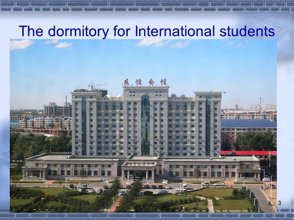 13 The dormitory for International students