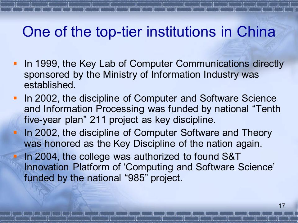 17 One of the top-tier institutions in China In 1999, the Key Lab of Computer Communications directly sponsored by the Ministry of Information Industr