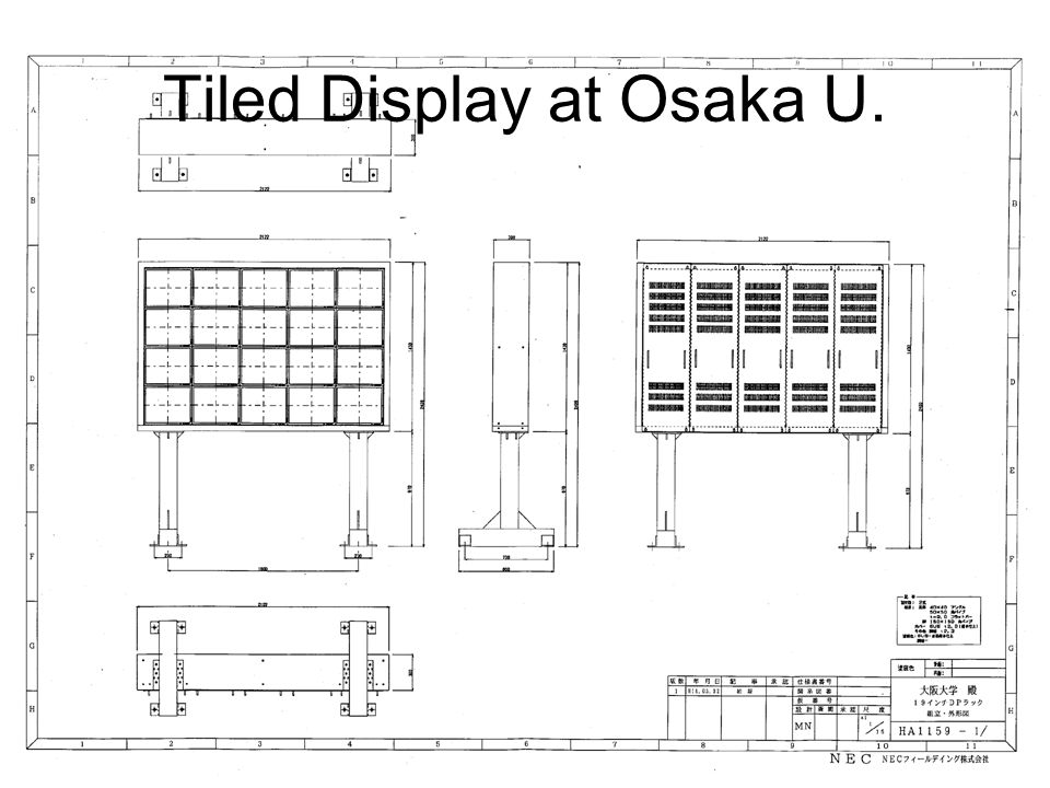 Tiled Display at Osaka U.