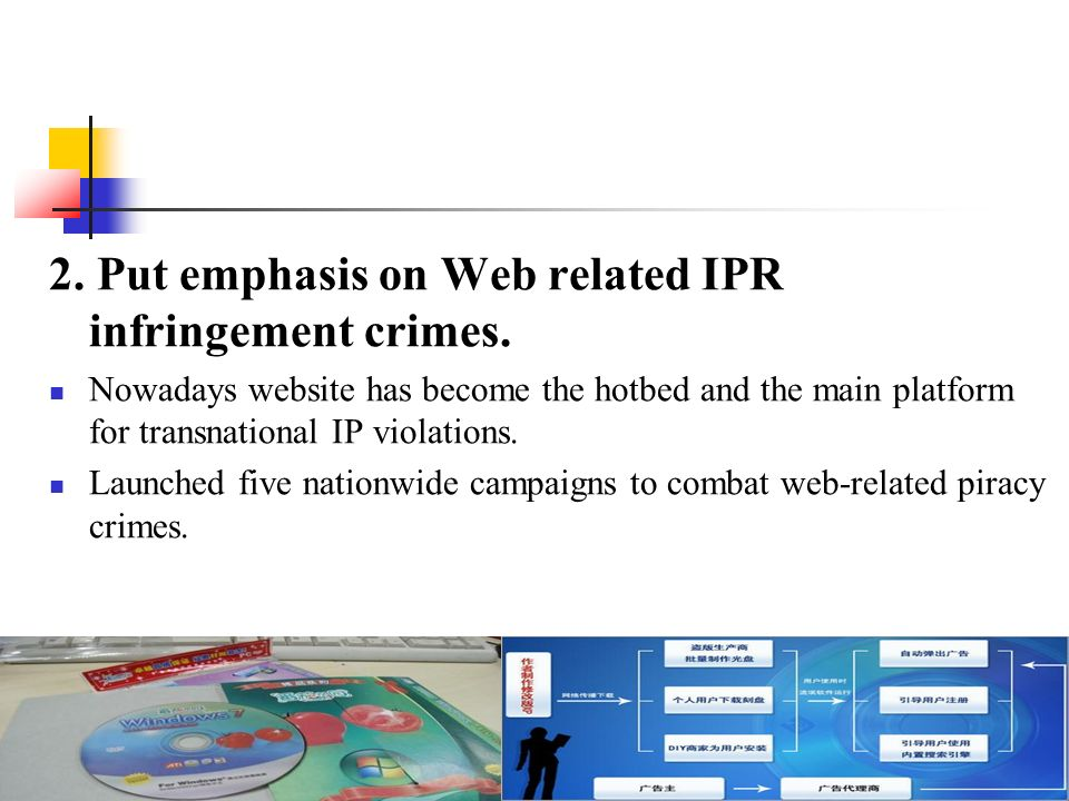2. Put emphasis on Web related IPR infringement crimes. Nowadays website has become the hotbed and the main platform for transnational IP violations.