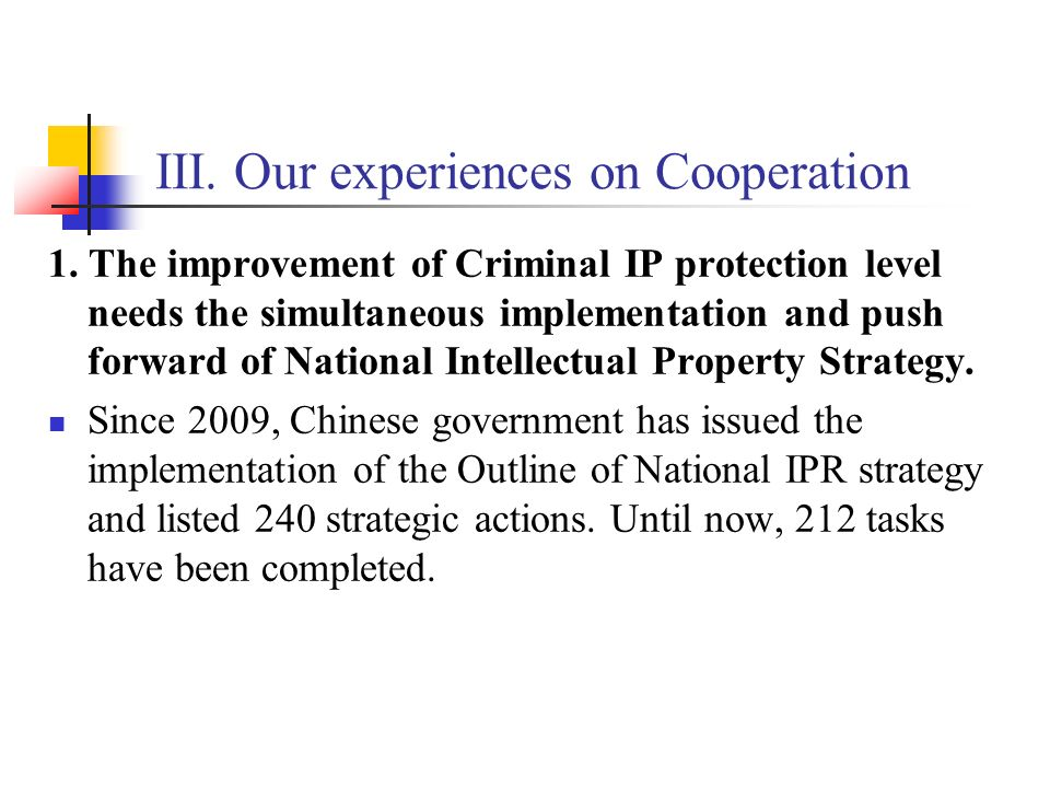 III. Our experiences on Cooperation 1. The improvement of Criminal IP protection level needs the simultaneous implementation and push forward of Natio