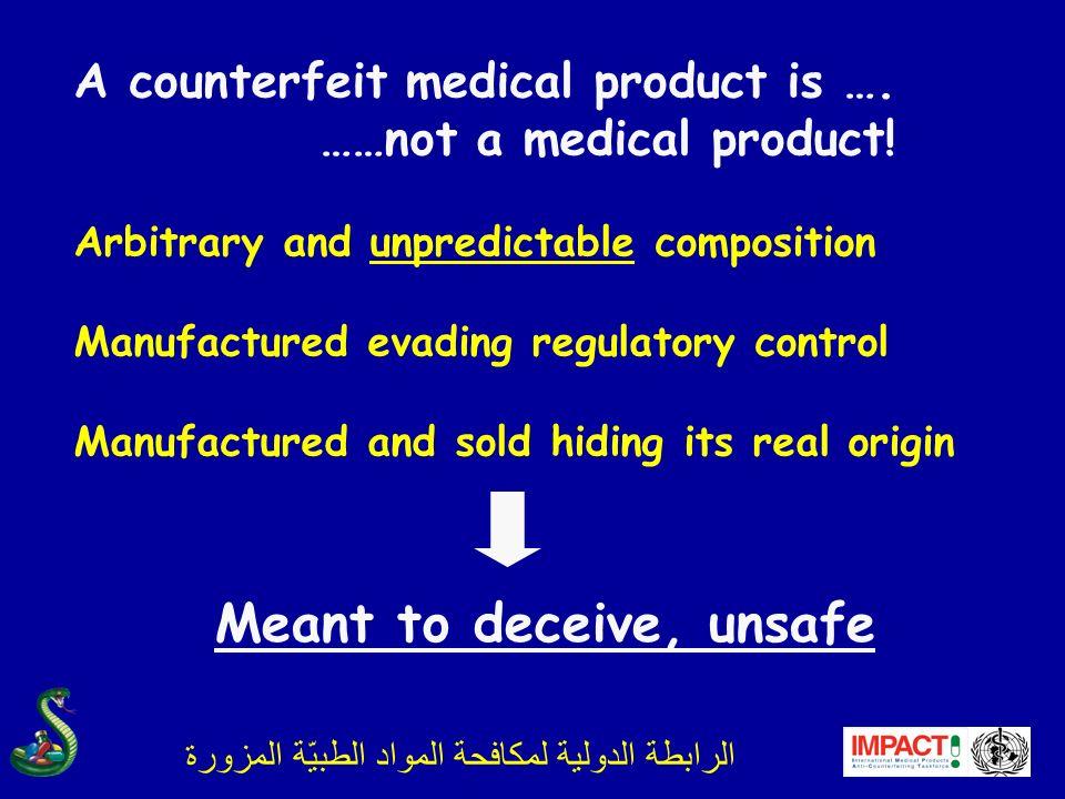 الرابطة الدولية لمكافحة المواد الطبيّة المزورة A counterfeit medical product is ….