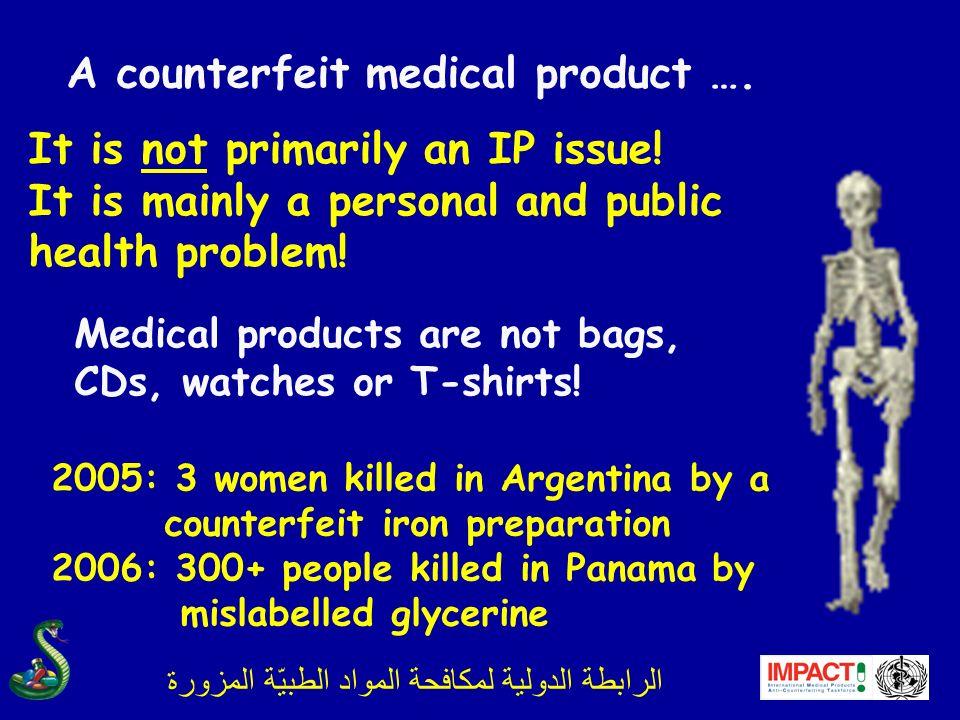 الرابطة الدولية لمكافحة المواد الطبيّة المزورة … jeopardizes the credibility of health care delivery systems, pharmaceutical supply systems, … and governments.