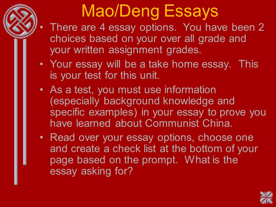 Mao/Deng Essays There are 4 essay options.
