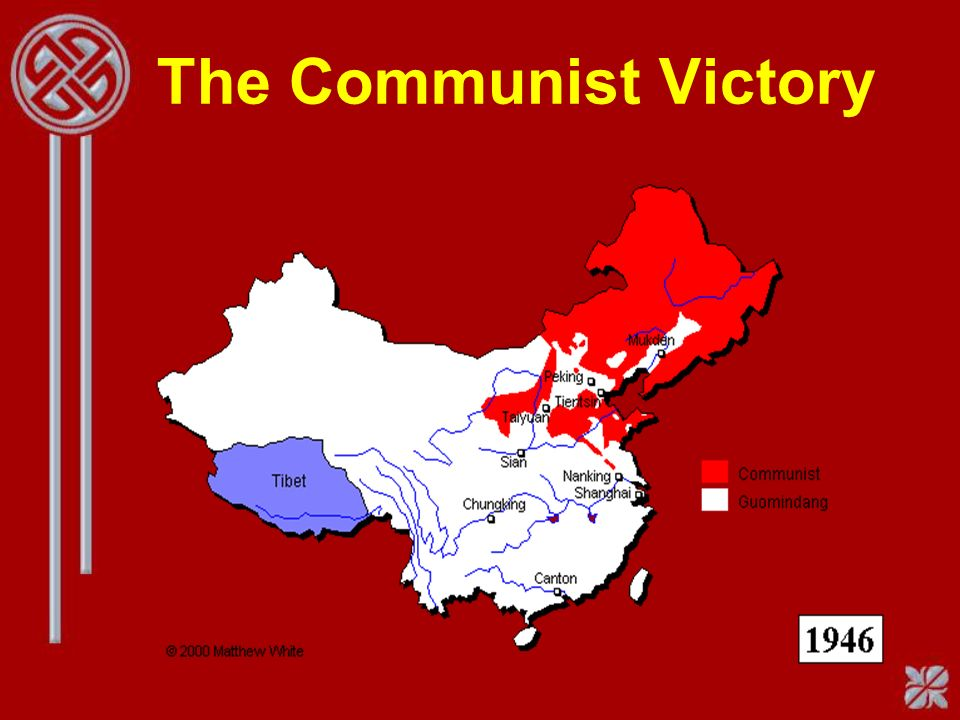 The Peoples Republic of China Communist China is Born