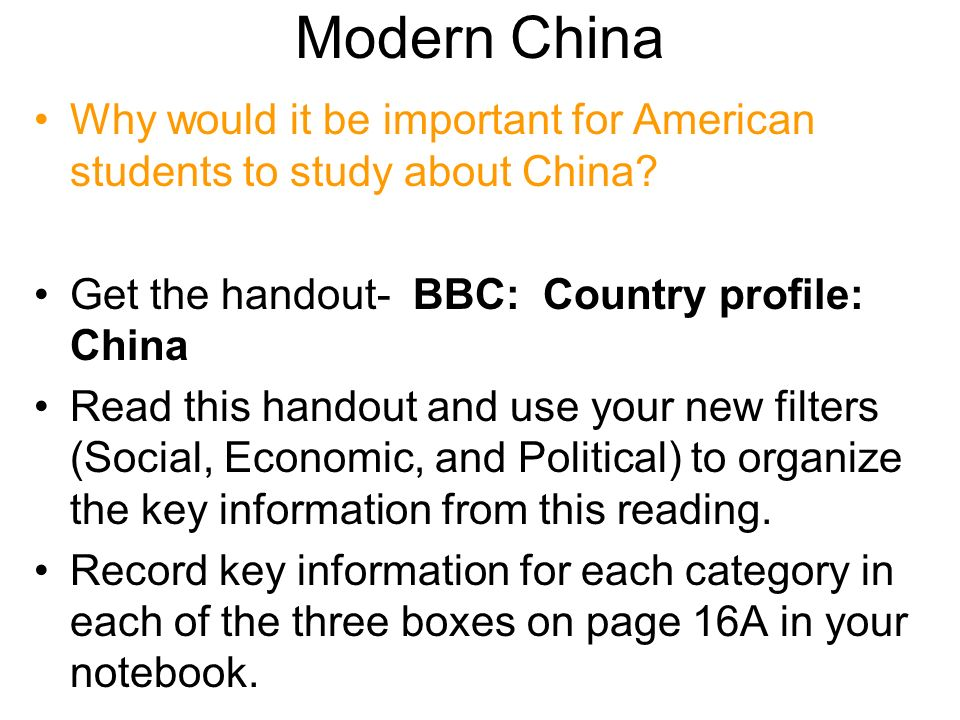 Modern China Why would it be important for American students to study about China.