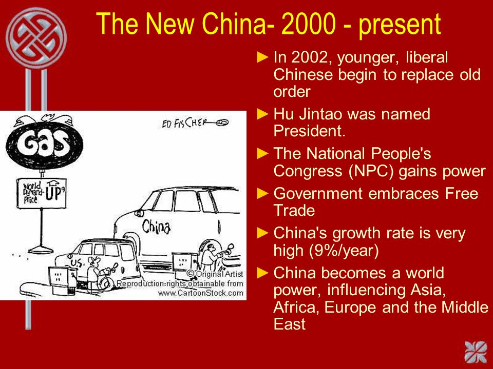 The New China present In 2002, younger, liberal Chinese begin to replace old order Hu Jintao was named President.
