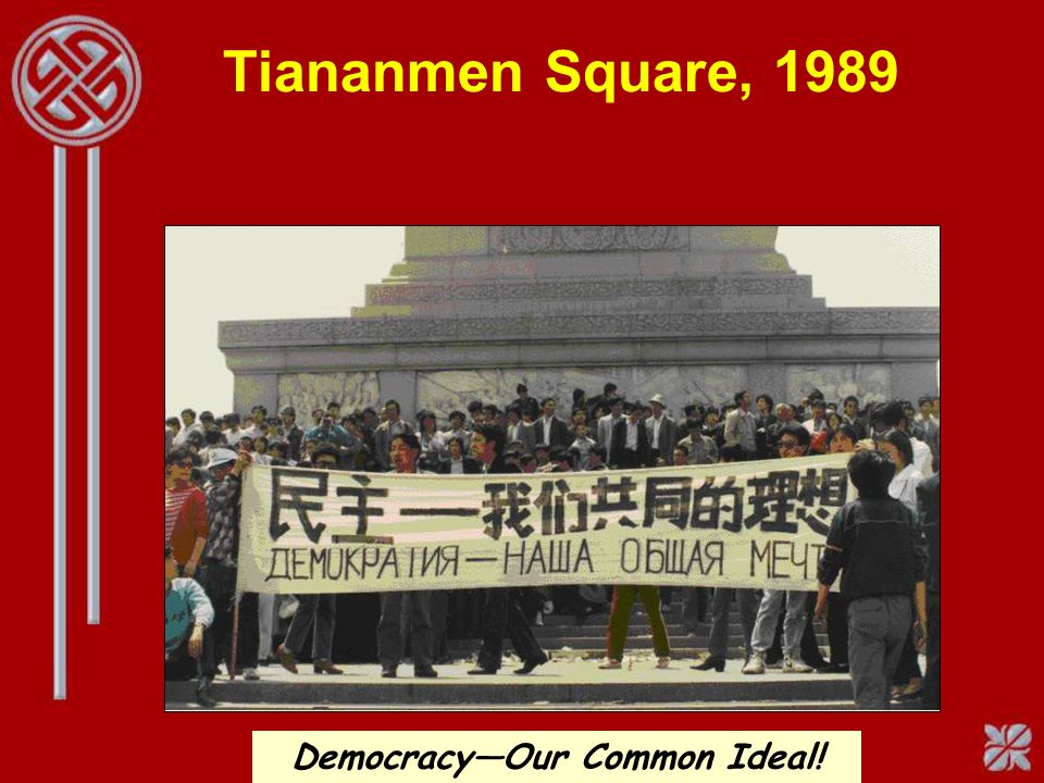 Tiananmen Square, 1989 DemocracyOur Common Ideal!