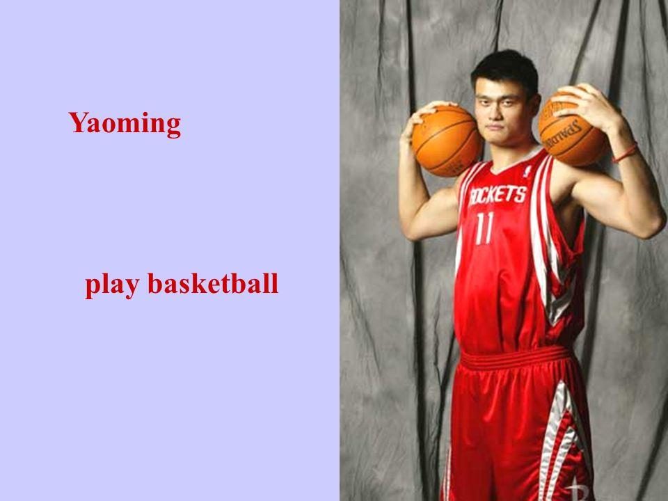 Yaoming play basketball