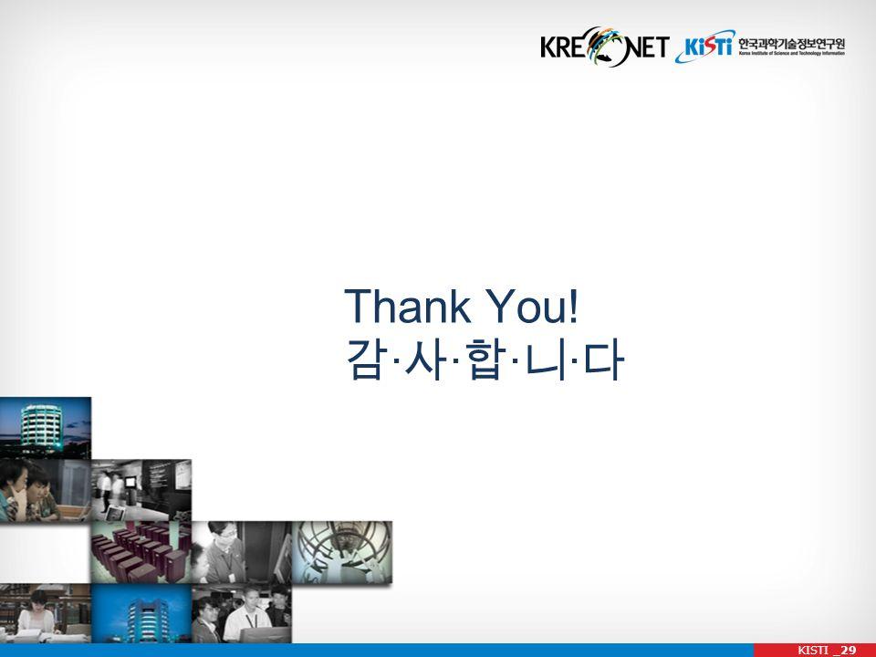 KISTI _29 Thank You! · · · ·