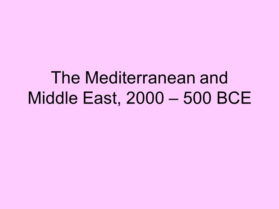 COSMOPOLITAN MIDDLE EAST Hittites 1600 to 717 B.C.E.