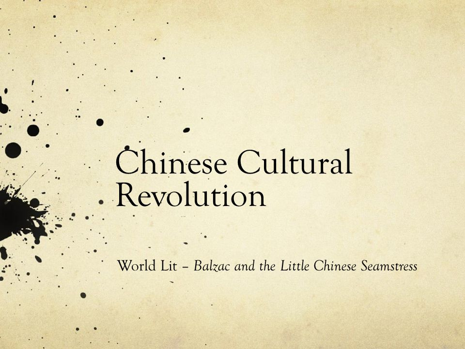 Chinese Cultural Revolution World Lit – Balzac and the Little Chinese Seamstress