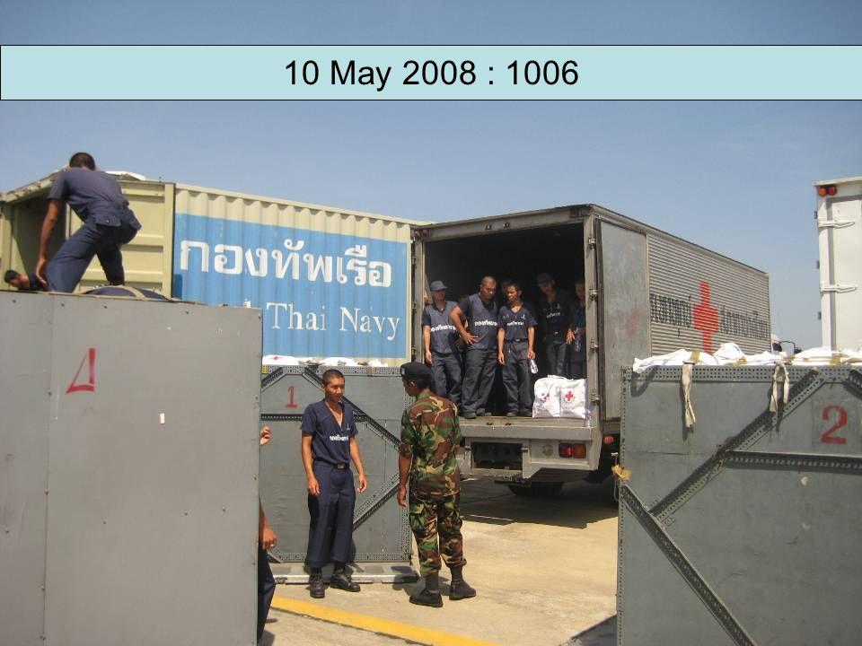 10 May 2008 : 1006