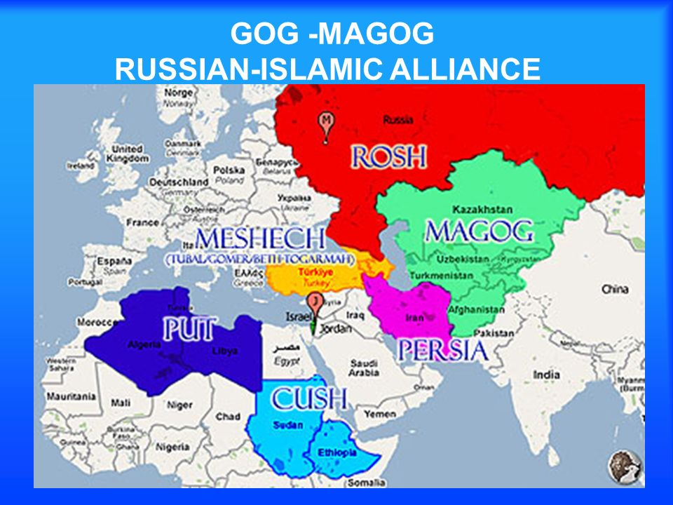 GOG -MAGOG RUSSIAN-ISLAMIC ALLIANCE
