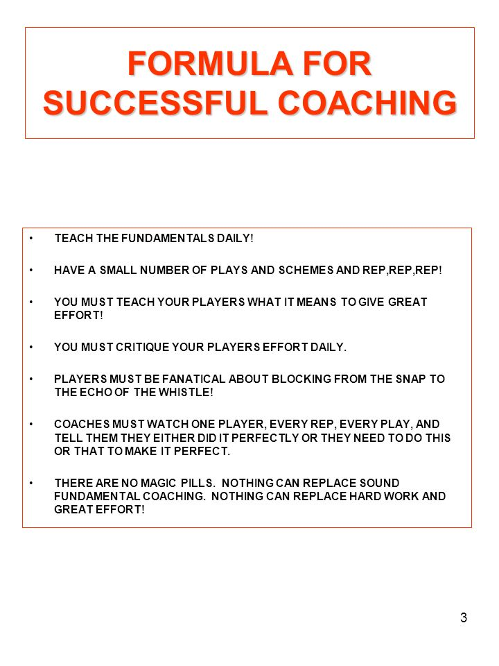 24 INSIDE TRAP PULL DRILL 1.OBJECTIVES: A.
