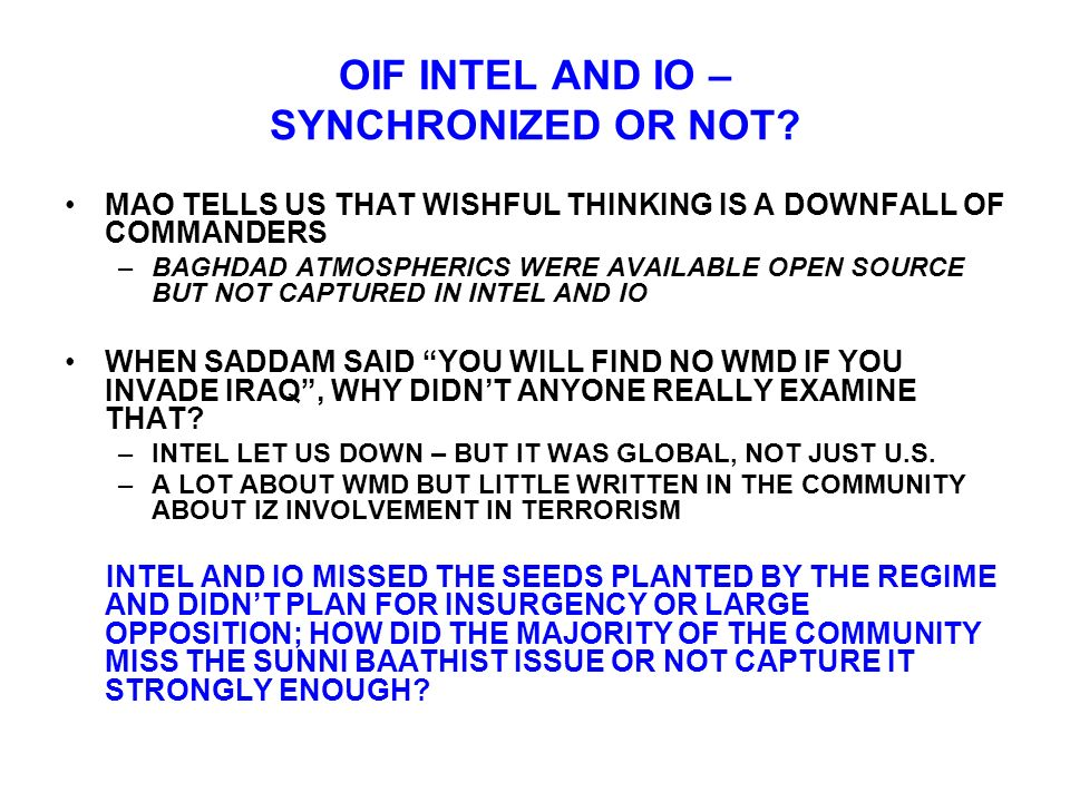 OIF INTEL AND IO – SYNCHRONIZED OR NOT.