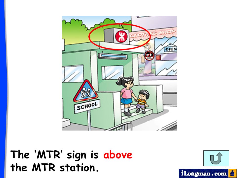 The MTR sign is above the MTR station.
