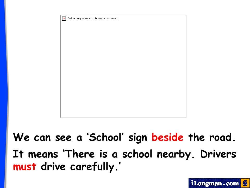 We can see a School sign beside the road. It means There is a school nearby. Drivers must drive carefully.