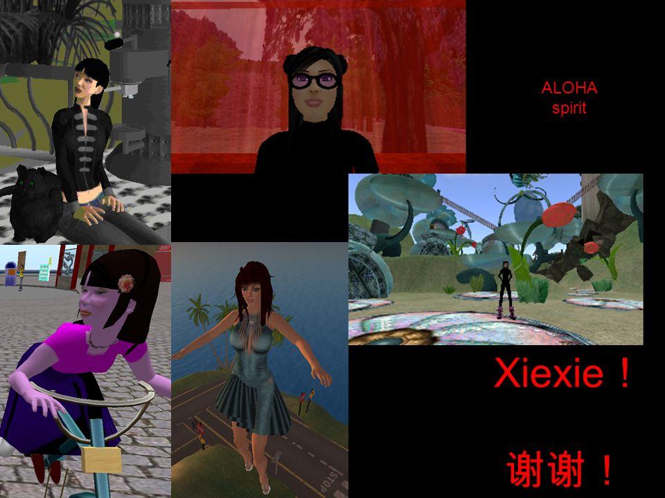 ALOHA spirit Xiexie