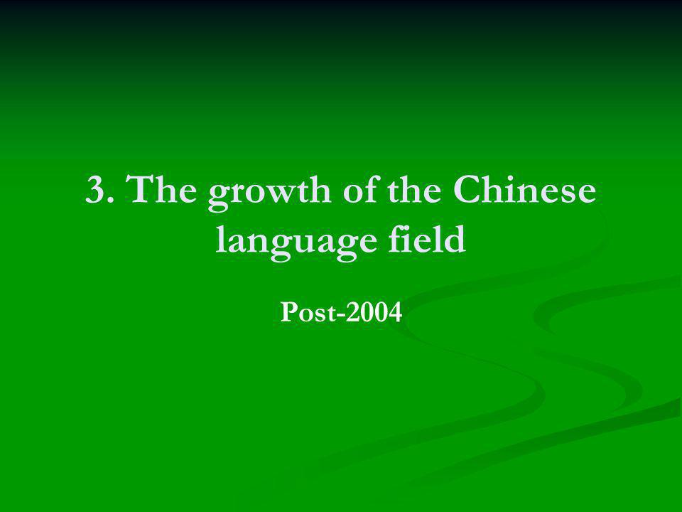 3. The growth of the Chinese language field Post-2004