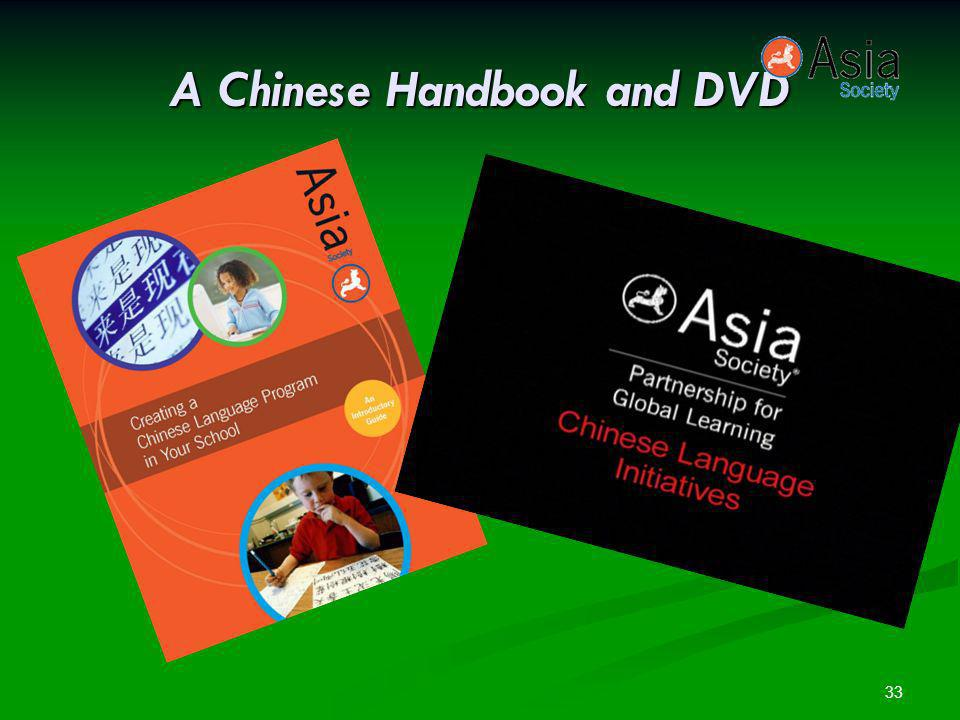33 A Chinese Handbook and DVD