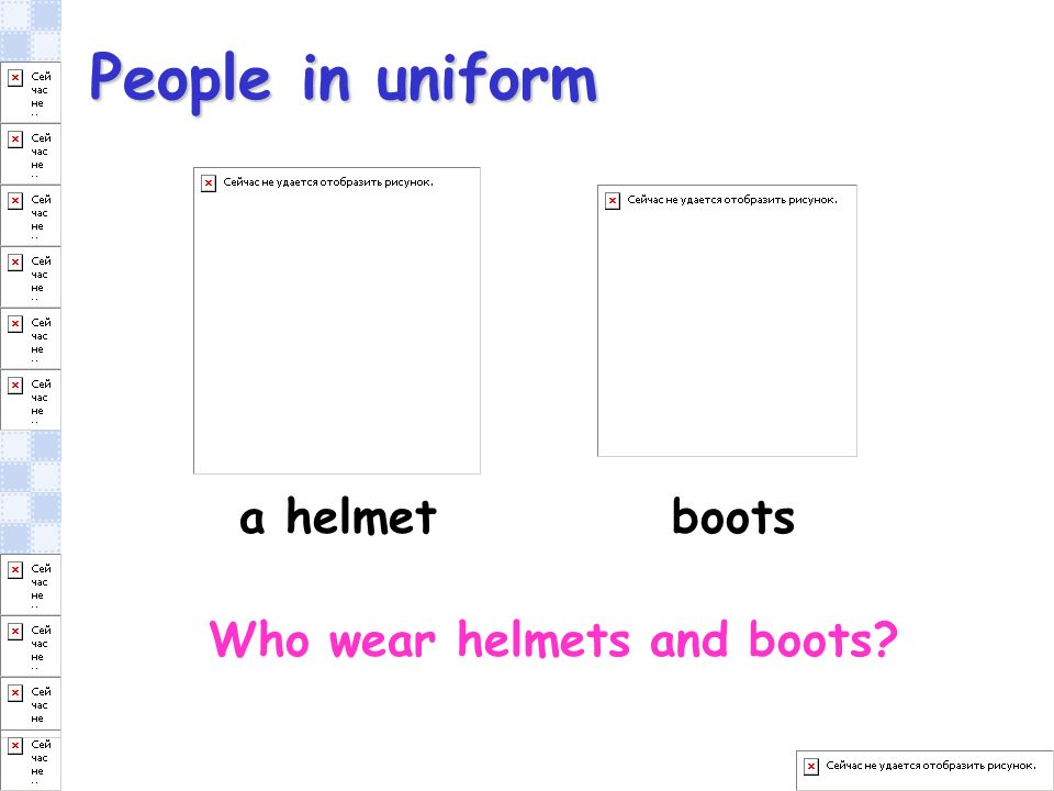 People in uniform a helmet boots Who wear helmets and boots?