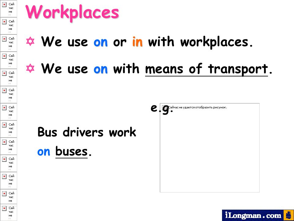 Workplaces onin We use on or in with workplaces. Bus drivers work on buses. e.g. on We use on with means of transport.