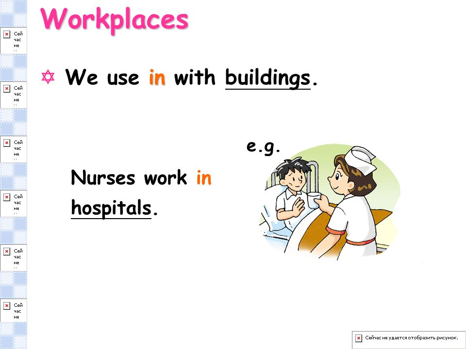 Nurses work in hospitals. e.g. in We use in with buildings.Workplaces