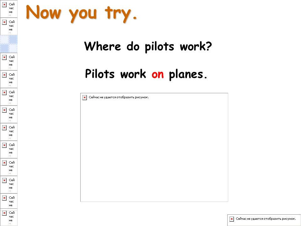 Now you try. Pilots work on planes. Where do pilots work?