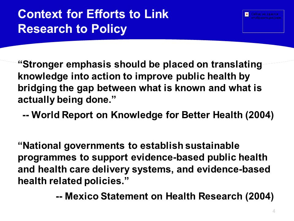 4 Stronger emphasis should be placed on translating knowledge into action to improve public health by bridging the gap between what is known and what