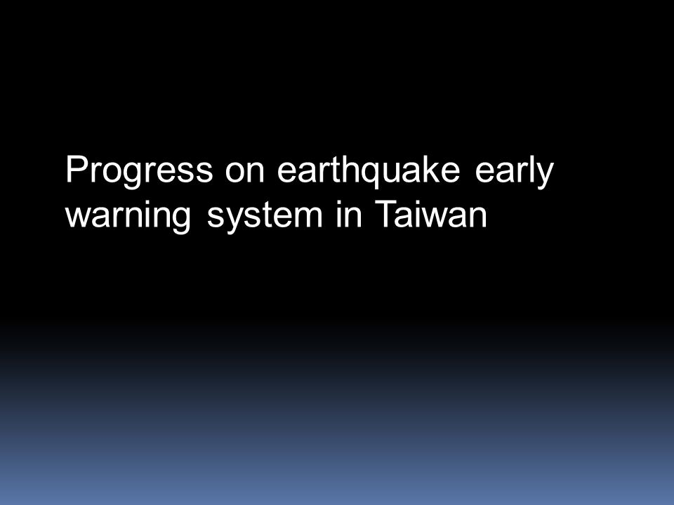 Progress on earthquake early warning system in Taiwan