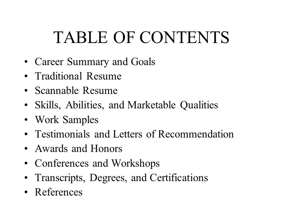 2 table of contents career summary and goals traditional resume scannable resume skills abilities and marketable qualities work samples testimonials and - Resume Skills And Abilities