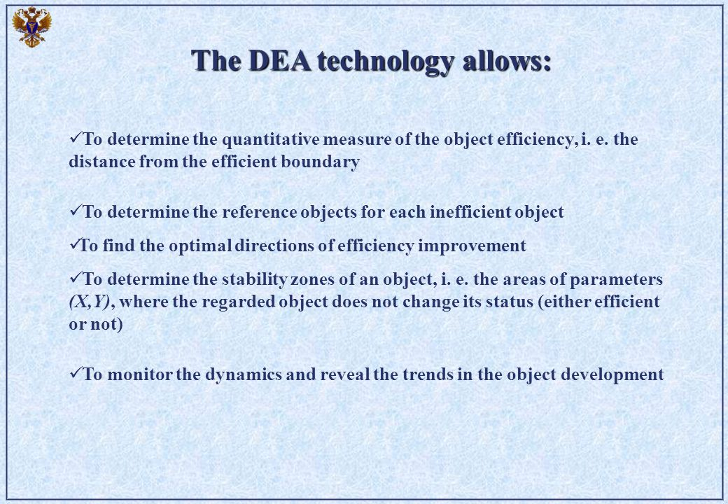 The DEA technology allows: To determine the quantitative measure of the object efficiency, i.