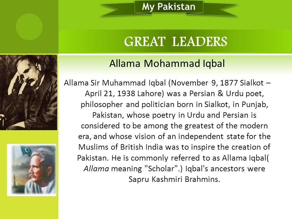 Ethnic Groups of Pakistan PEOPLE OF PAKISTAN My Pakistan