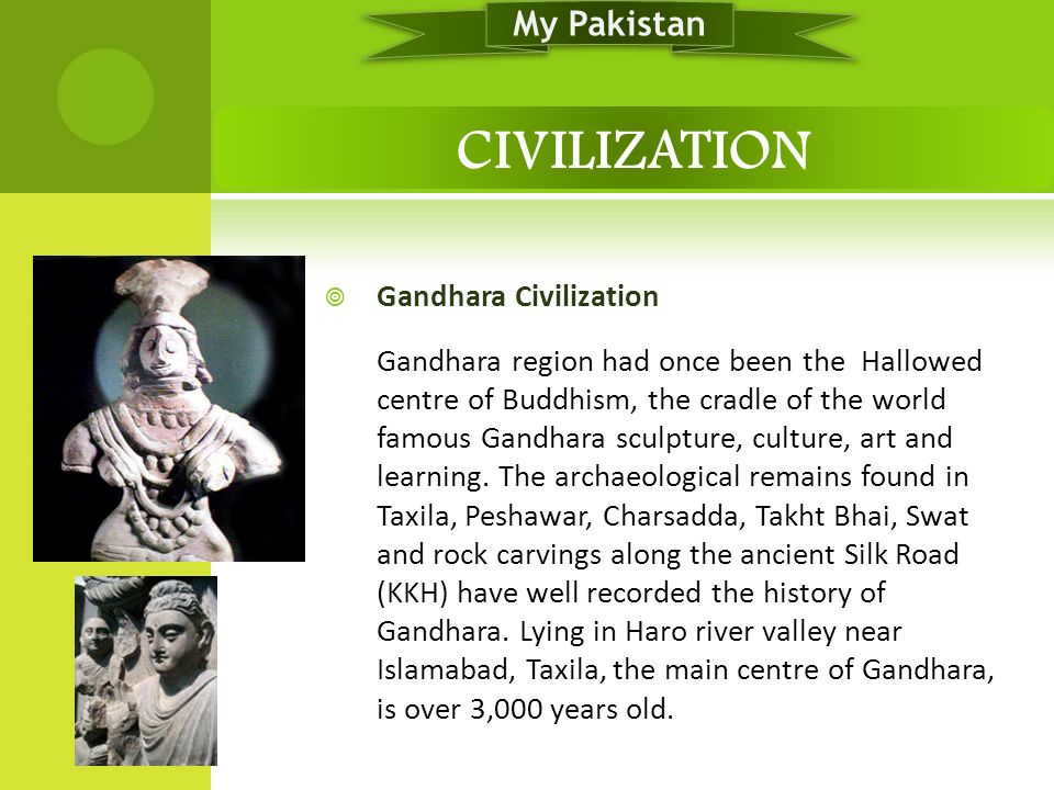 Mughal Heritage Pakistan is a treasure-house of Muslim architecture.
