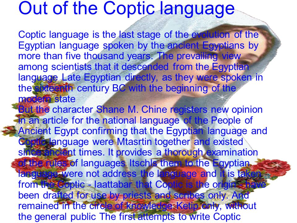 And we will show you some information about the out of Coptic language